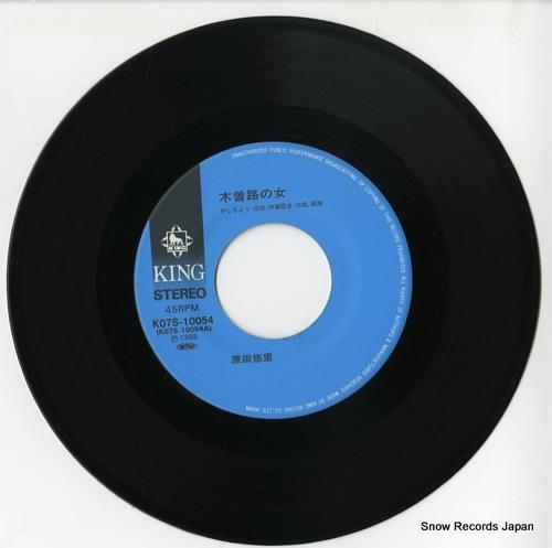 HARADA, YURI kisoji no hito K07S-10054 - disc