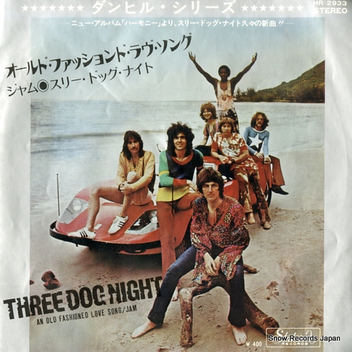 THREE DOG NIGHT an old fashioned love song HR-2933 - front cover