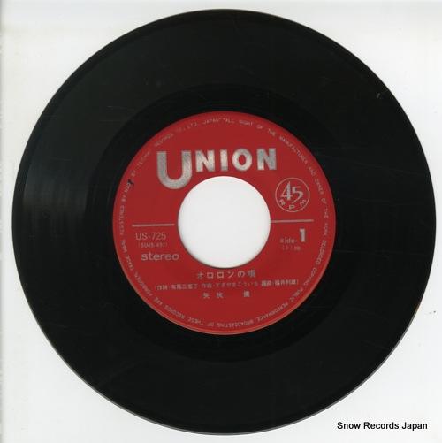 YABUKI, KEN ororon no uta US-725 - disc
