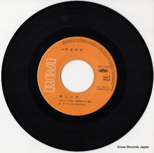 SAIJO, HIDEKI hageshii koi JRT-1362 - disc