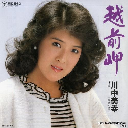 KAWANAKA MIYUKI - echizen misaki - 45T x 1