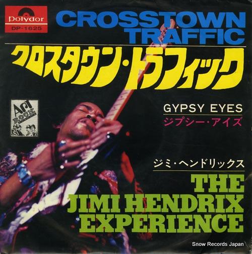 ジミ・ヘンドリックス クロスタウン・トラフィック DP-1625