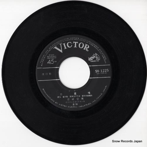 IWASAKI, HIROMI duet SV-1225 - disc