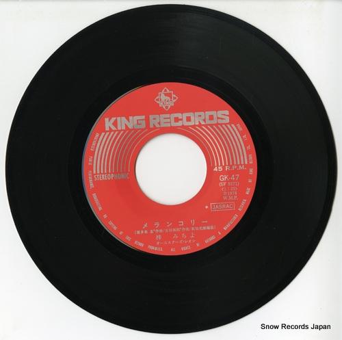 AZUSA, MICHIYO melancholy GK-47 - disc