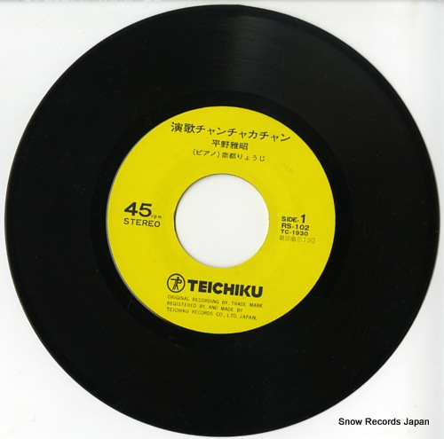 HIRANO, MASAAKI enka chan chaka chan RS-102 - disc