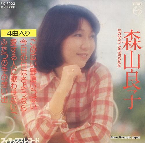 森山良子の画像 p1_28