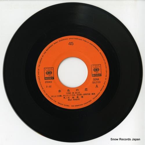 AMACHI, MARI love in blue SONA86200 - disc