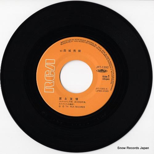 SAIJO, HIDEKI namida to yujo JRT-1392 - disc