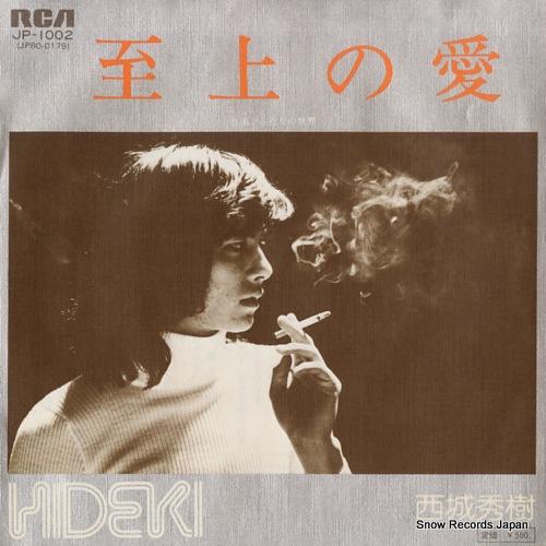 Saijo,hideki Records, LPs, Vin...