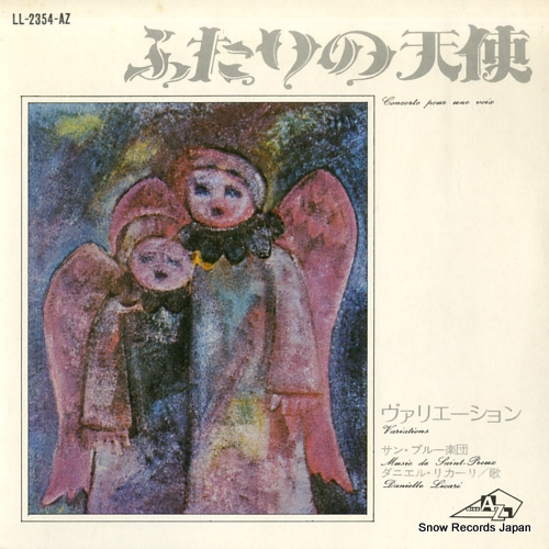LICARI, DANIELLE concerto pour une voix LL-2354-AZ - front cover