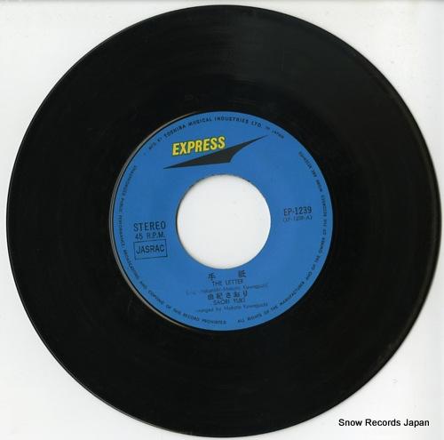 YUKI, SAORI the letter EP-1239 - disc