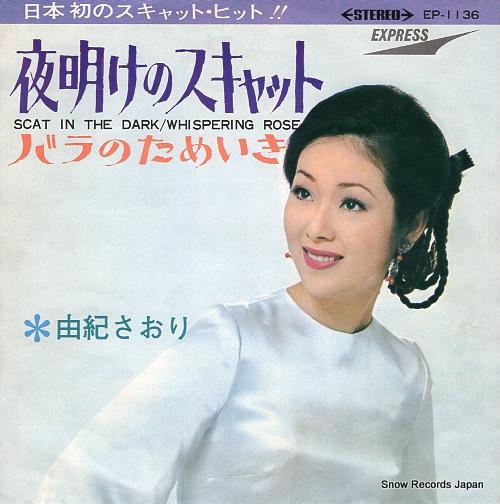 YUKI, SAORI scat in the dark EP-1136 - front cover