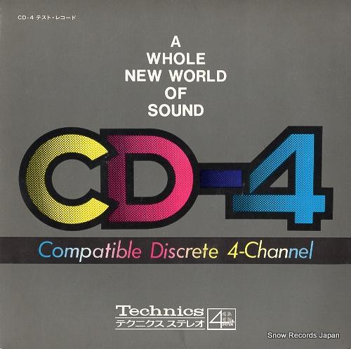 COMPATIBLE DISCRETE 4-CHANNEL cd-4 テスト・レコード SPR109-1 / MA-4005