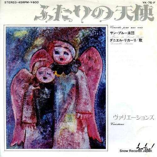 LICARI, DANIELLE concerto pour une voix YK-75-F - front cover