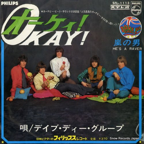 DAVE DEE, DOZY, BEAKY, MICK AND TICH okay SFL-1113 - front cover