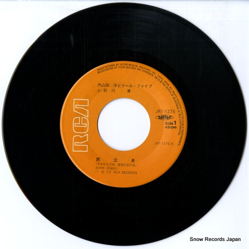 UCHIYAMADA, HIROSHI, AND COOL FIVE otoko naki JRT-1275 - disc