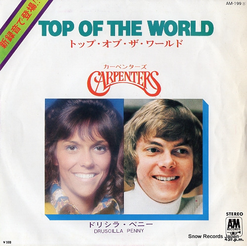 CARPENTERS top of the world AM-199 - front cover