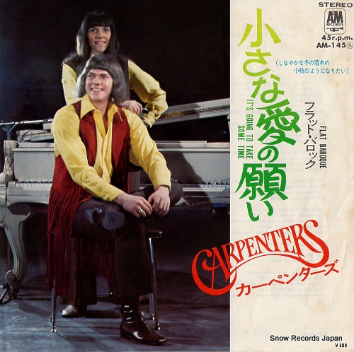 CARPENTERS it's going to take some time AM-145 - front cover