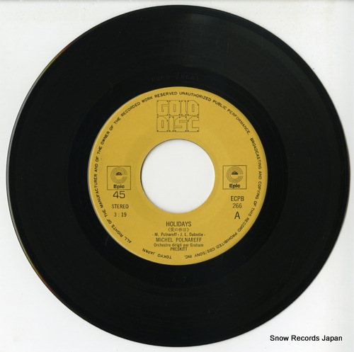 POLNAREFF, MICHEL holidays ECPB-266 - disc