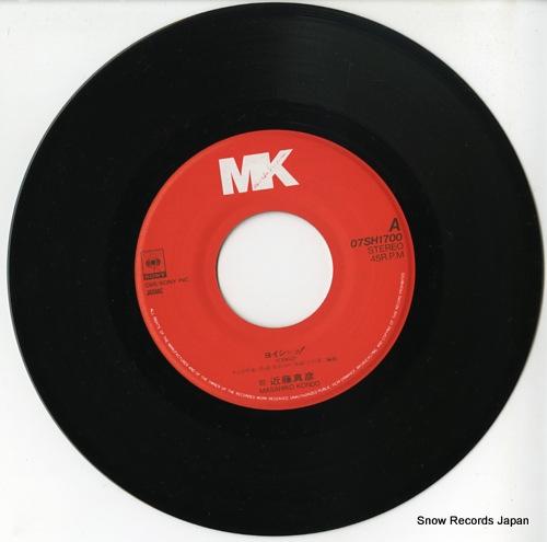 KONDOH, MASAHIKO yoisho 07SH1700 - disc