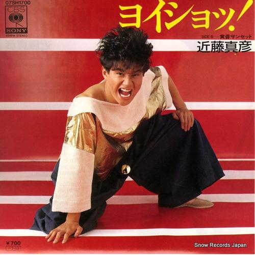 KONDOH, MASAHIKO yoisho 07SH1700 - front cover