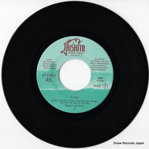 SOUTHERN ALL STARS tarako VIHX-1647 - disc