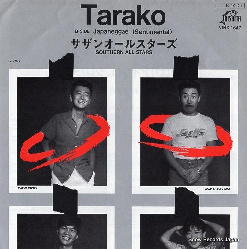 SOUTHERN ALL STARS tarako VIHX-1647 - front cover