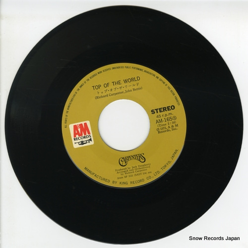 CARPENTERS top of the world AM-165 - disc
