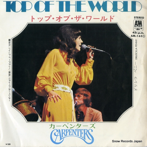 CARPENTERS top of the world AM-165 - front cover