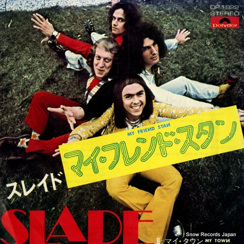 SLADE my friend stan DP-1922 - front cover