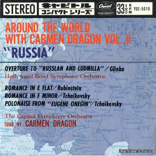 V/A around the world with carmen dragon vol.2