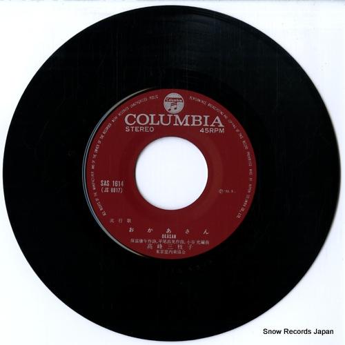 TAKAMINE, MIEKO okasan SAS-1614 - disc