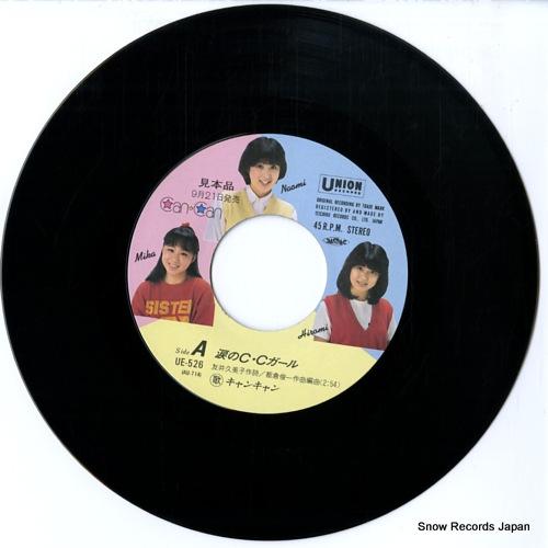 CAN CAN namida no cc girl UE-526 - disc