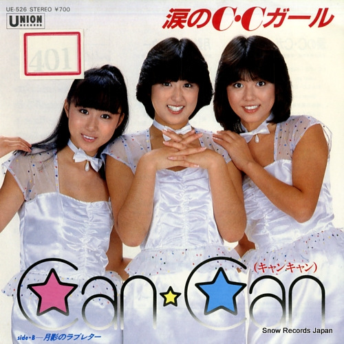 CAN CAN namida no cc girl UE-526 - front cover