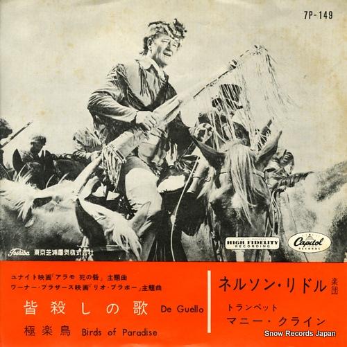 RIDDLE, NELSON de guello 7P-149 - front cover