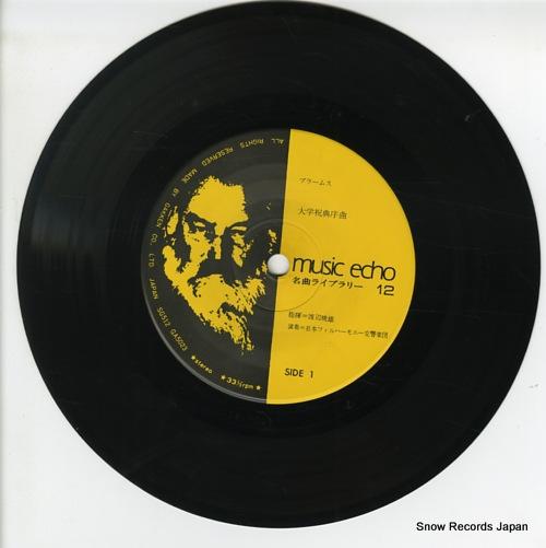 WATANABE, AKIO brahms academic festival overture GA-5023 - disc