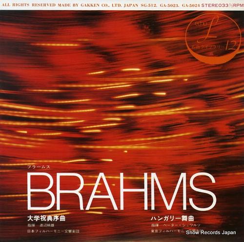 WATANABE, AKIO brahms academic festival overture GA-5023 - front cover