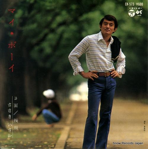 SASAKI, ISAO my boy CK-573 - front cover