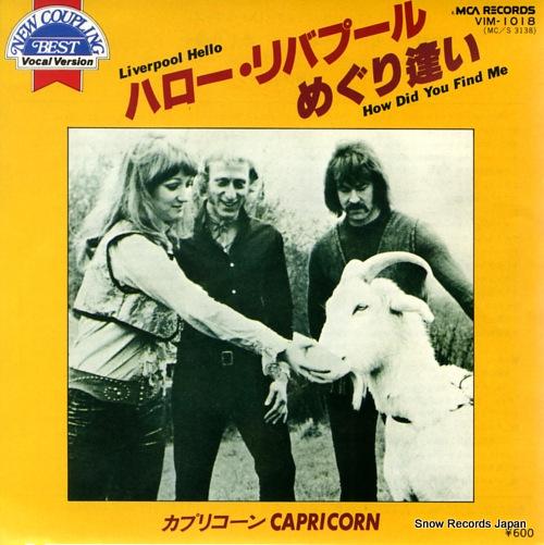 CAPRICORN liverpool hello VIM-1018 - front cover