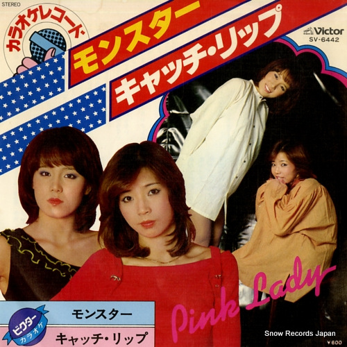 PINK LADY monster SV-6442 - front cover
