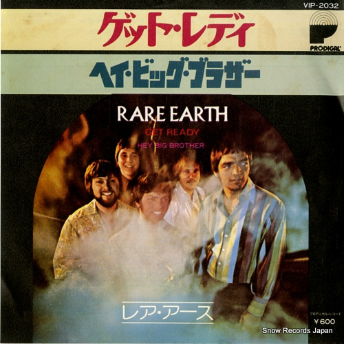 RARE EARTH get ready VIP-2032 - front cover