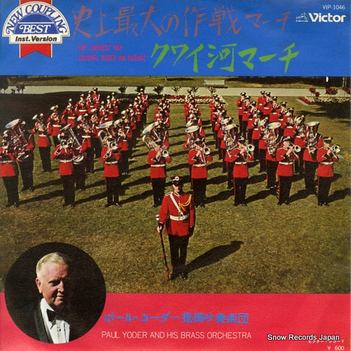 YODER, PAUL, AND HIS BRASS ORCHESTRA the longest day VIP-1046 - front cover