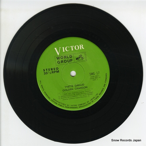 GIRAUD, YVETTE golden chanson SWG-17 - disc
