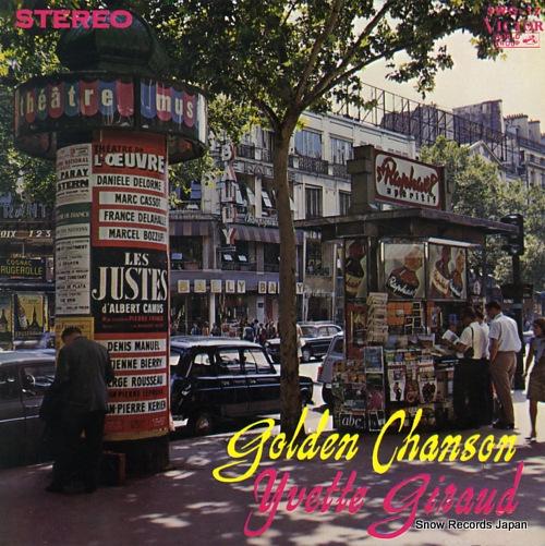 GIRAUD, YVETTE golden chanson SWG-17 - front cover