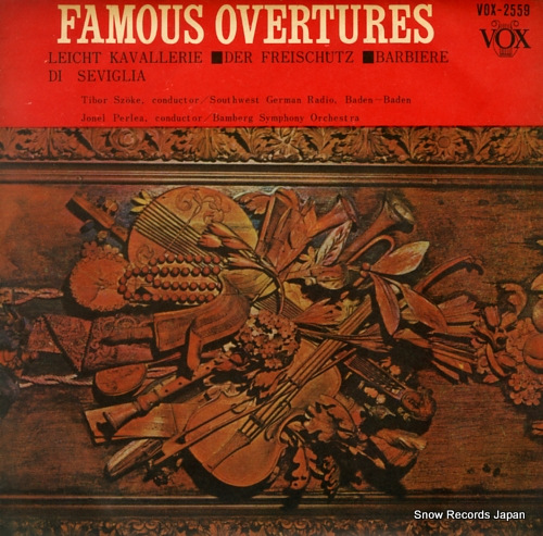 V/A famous overtures VOX-2559 - front cover