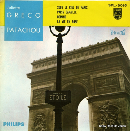 GRECO, JULIETTE chanson de paris vol.2 SFL-3016 - front cover