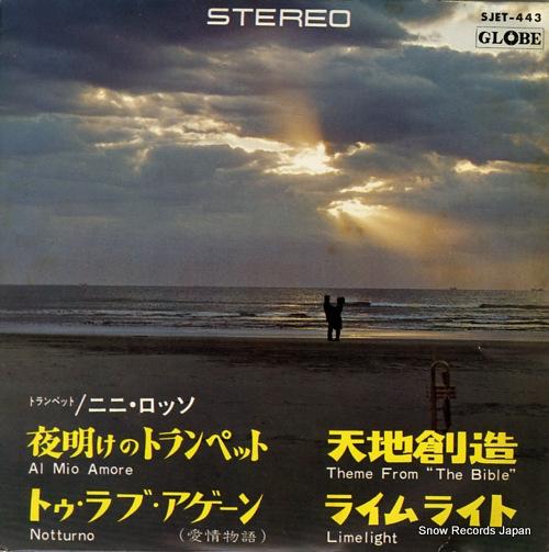 ROSSO, NINI al mio amore SJET-443 - front cover