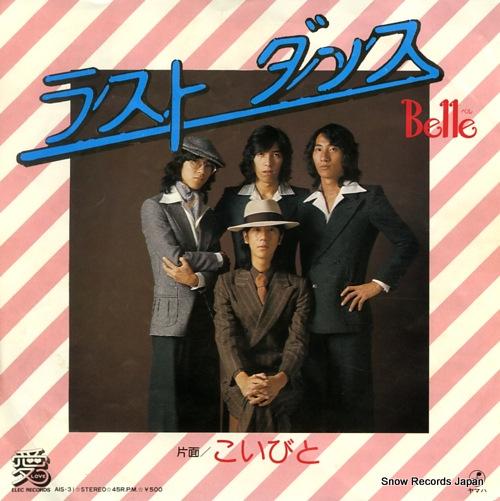 BELLE last dance AIS-31 - front cover