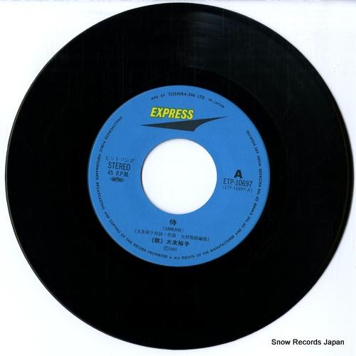 OTOMO, YUKO samurai ETP-10697 - disc