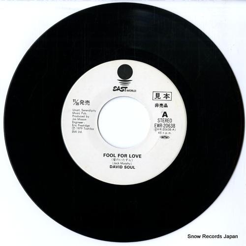 SOUL, DAVID fool for love EWR-20638 - disc